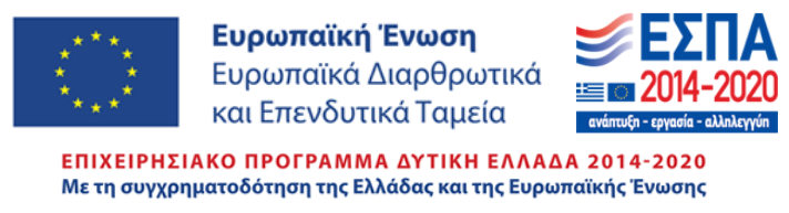 aluxal e-banner